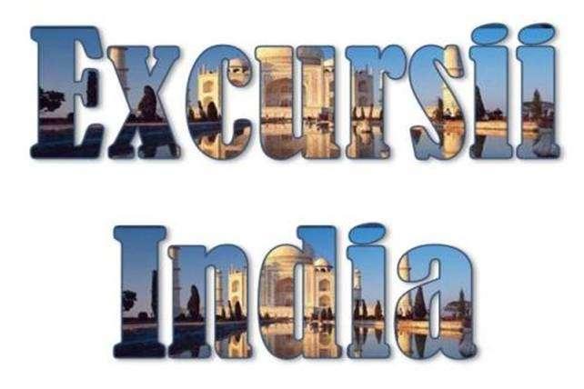Atractii turistice si excursii optionale India