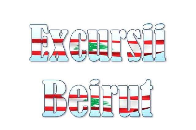 Atractii turistice si excursii optionale Beirut