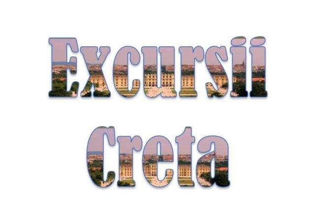 Atractii turistice si excursii optionale CRETA