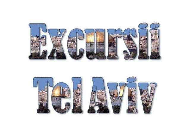 Atractii turistice si excursii optionale Tel Aviv