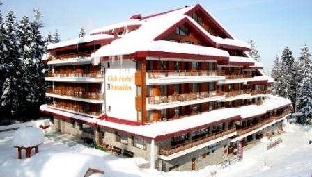 Bulgaria Borovets HOTEL ICEBERG 4*
