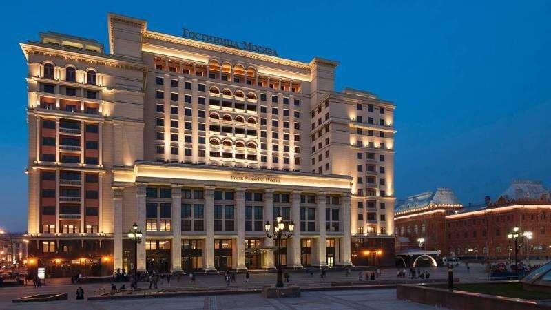 City break Moscova 1 decembrie 2018, bilet de avion si hotel inclus