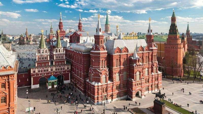 City break Moscova mai bilet de avion si hotel inclus