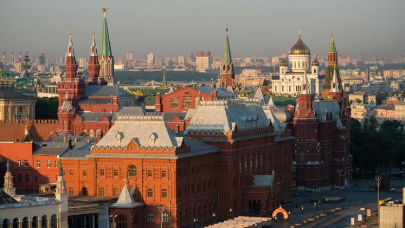 City break Moscova Revelion 4* 2018 bilet de avion si hotel inclus