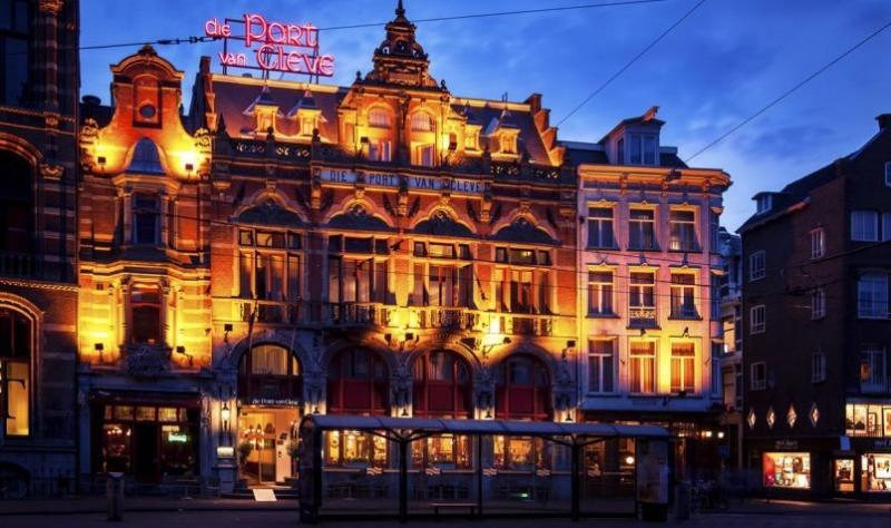 City break Amsteradm Revelion 5* 2018 bilet de avion si hotel inclus
