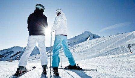 Ski Austria ZELL AM SEE Apartamente