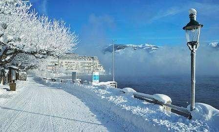 Ski Austria Zell am See Apartamente Arzt 3*