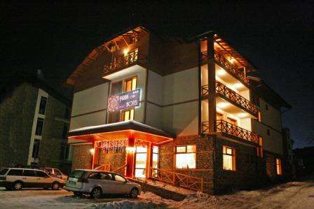 SKI Bulgaria BANSKO HOTEL KAPHOUSE 3*
