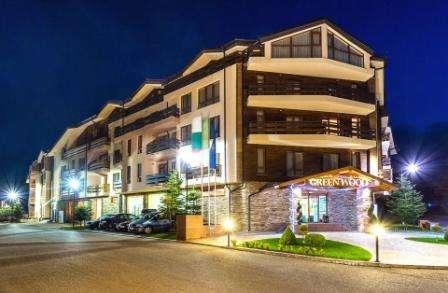 SKI Bulgaria Razlog HOTEL REDENKA HOLIDAY CLUB 3*+