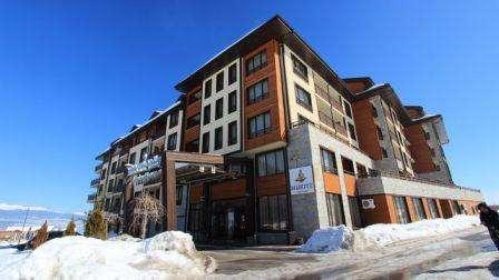 SKI Bulgaria Razlog HOTEL TERRA COMPLEX 4*