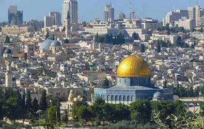 Sejur 2 in 1 Tel Aviv - Ierusalim - Tel Aviv iunie 2018 bilet de avion si hotel inclus
