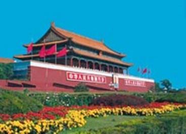 Vacanta exotica Beijing Revelion 2017