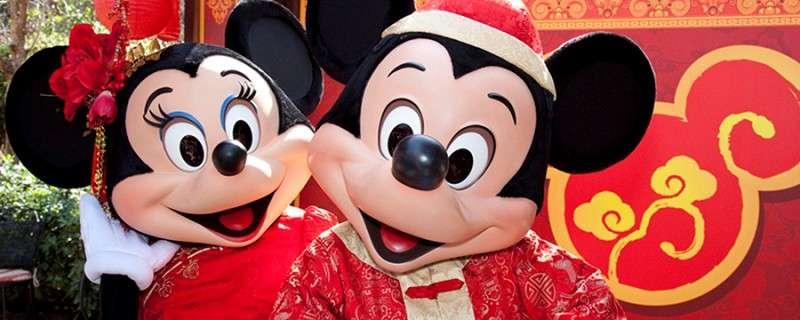 Vacanta Disneyland Paris aprilie bilet de avion si hotel inclus
