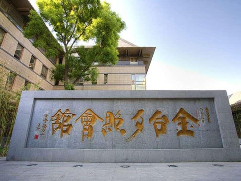 Vacanta exotica Beijing mai