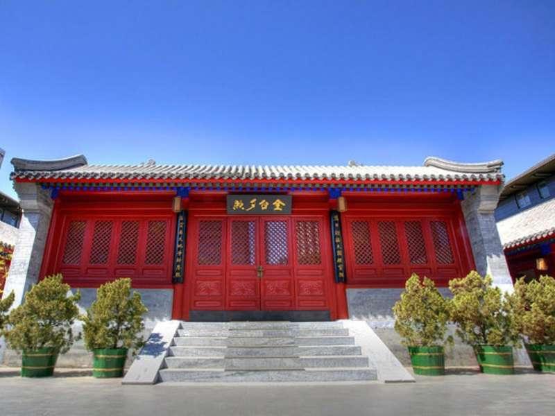 Vacanta exotica Beijing martie