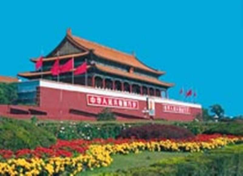 Vacanta exotica Beijing martie 2018