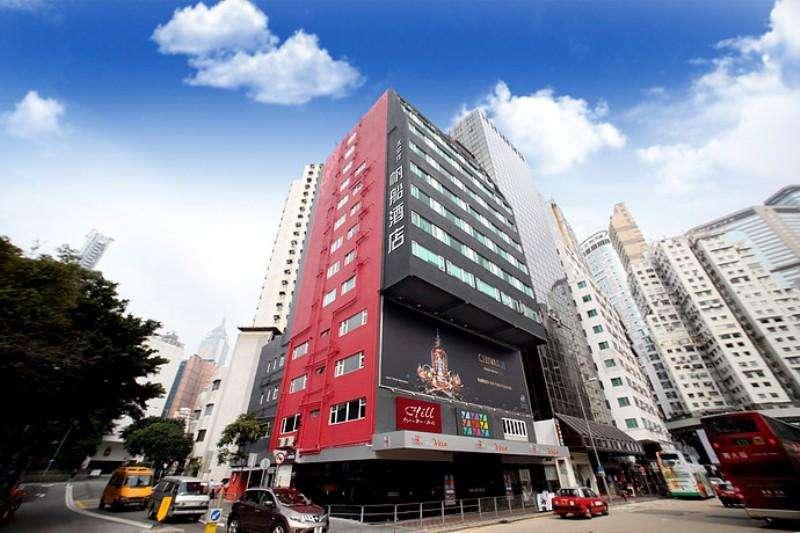 Vacanta exotica Hong Kong iulie