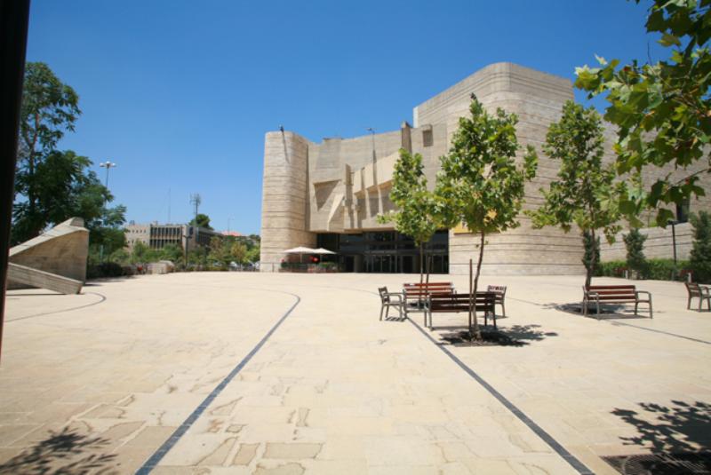 Vacanta exotica Ierusalim iunie