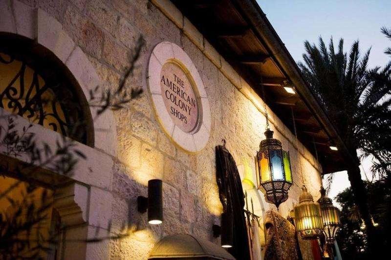 Vacanta exotica Ierusalim iunie 2018
