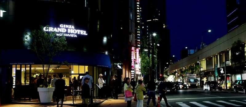 Vacanta exotica Japonia Tokyo martie