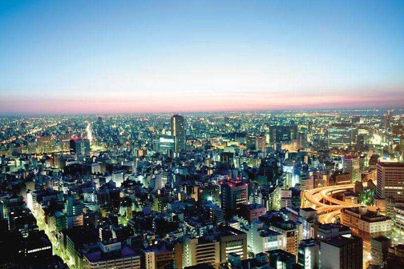 Vacanta exotica Japonia Tokyo octombrie