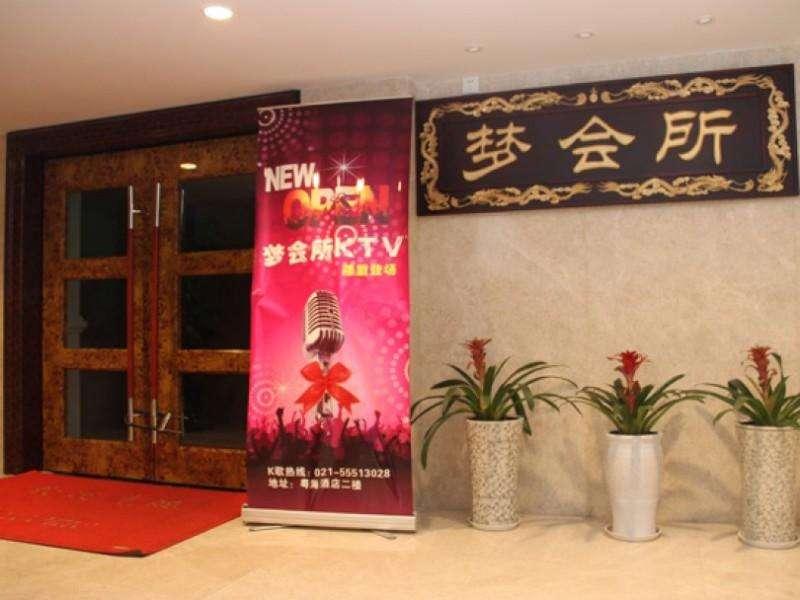 Vacanta exotica Shanghai iunie